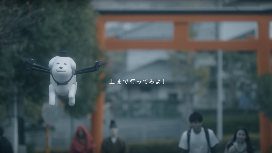 The dog-drone became the official mascot of the Japanese city