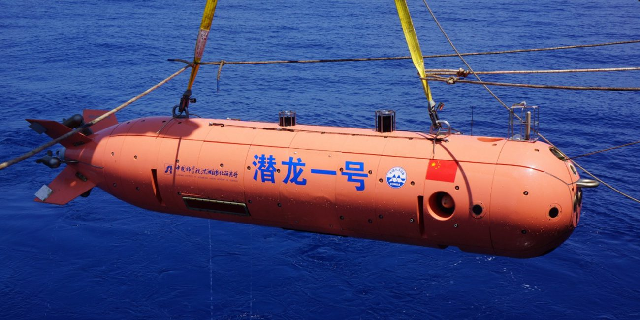 Chinese underwater glider set a new world record for diving depth