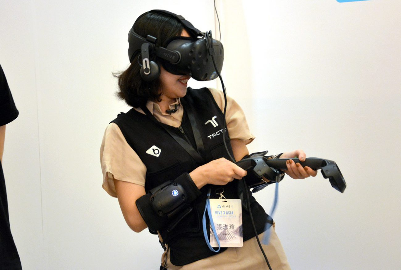 bHaptics' TactSuit — new haptic suit for virtual reality