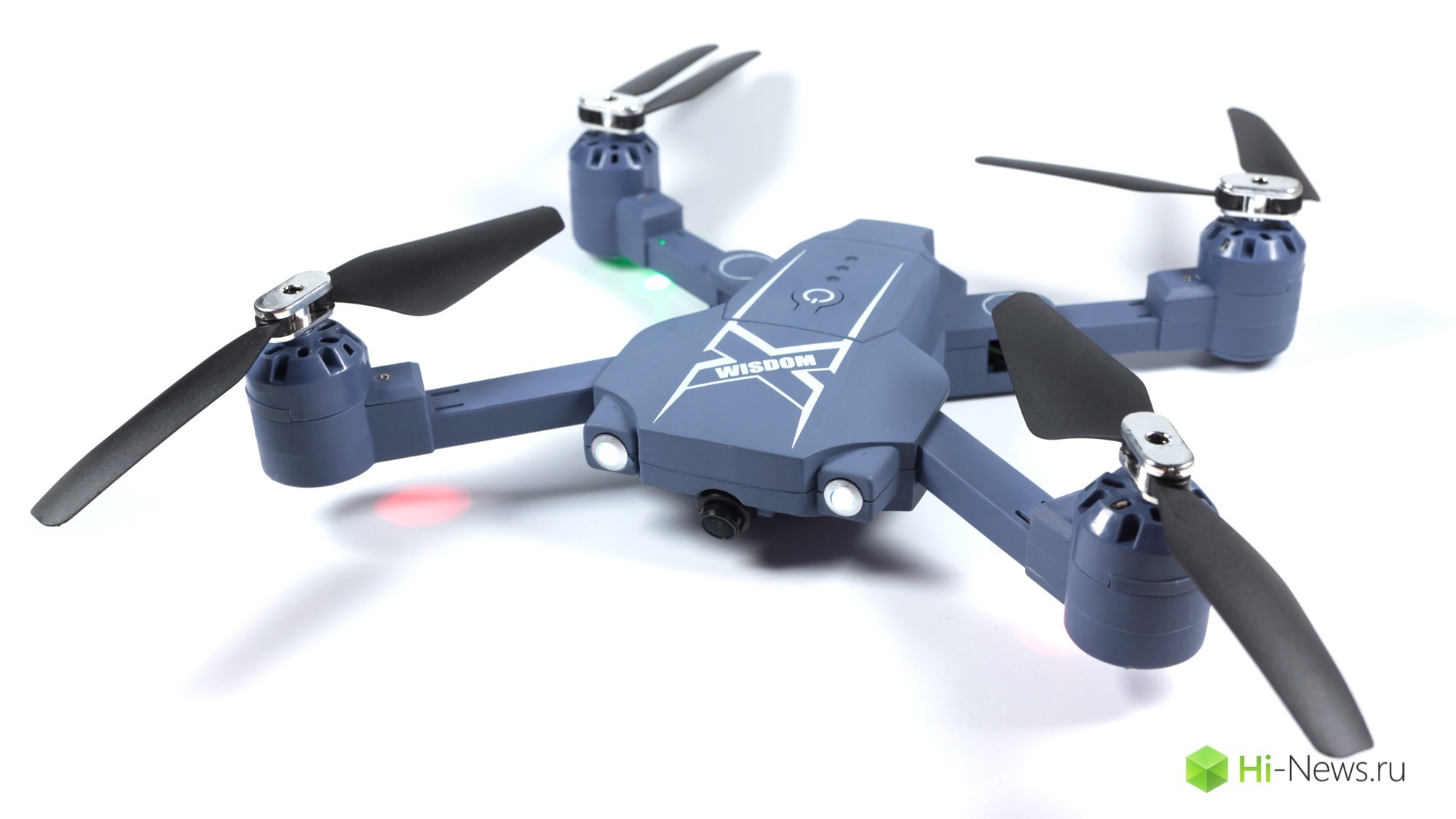 Browse quadcopter HC629 WISDOM — the detail that changes everything