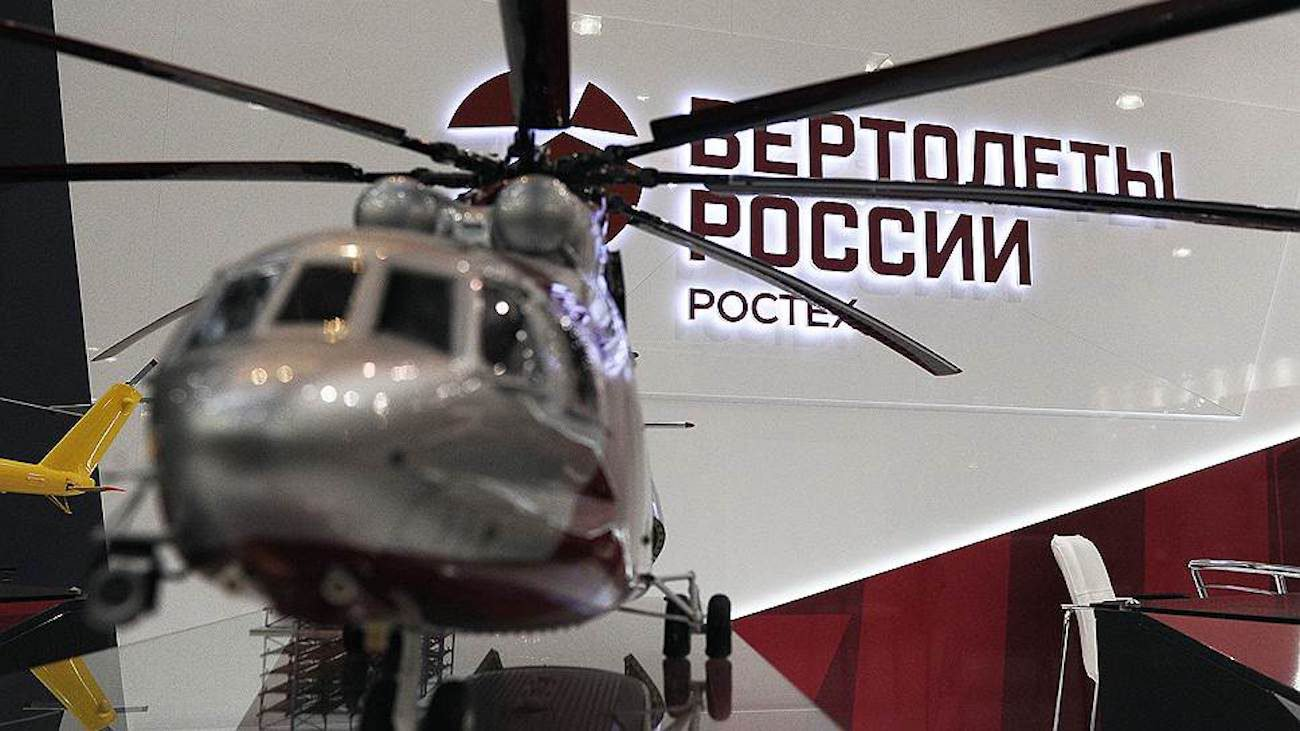 In Russia tested a new unmanned helicopter