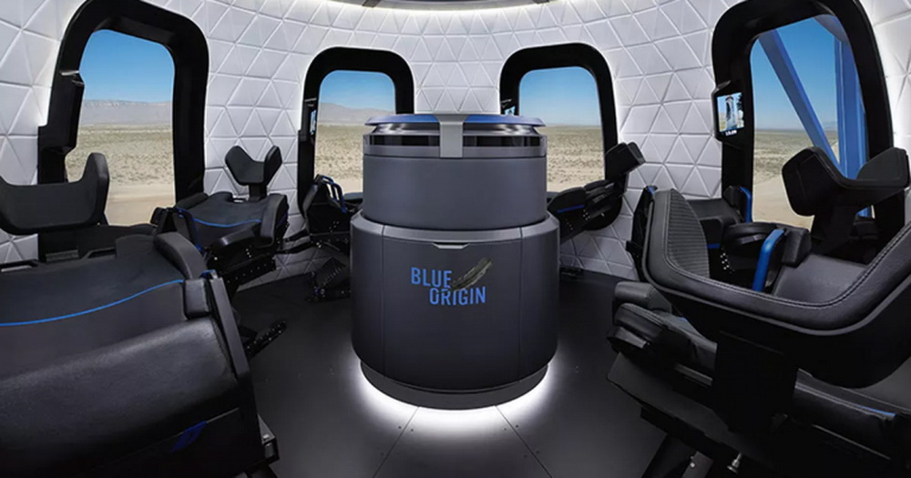 Jeff Bezos: Blue Origin will send a man into space this year