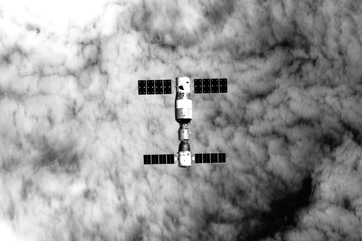 Fell to the Ground Chinese space station